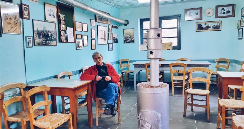 φορλίδα, λαύκος, πιο παλιό καφενείο της Ελλάδας, καφενές, νότιο πήλιο 11